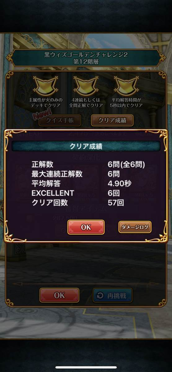 f:id:CaptainNemo:20210505200625j:plain
