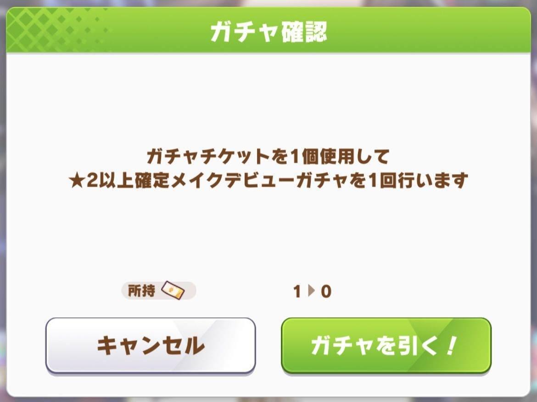 f:id:CaptainNemo:20210505201555j:plain