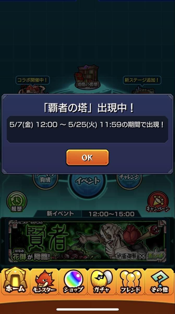 f:id:CaptainNemo:20210507220347j:plain