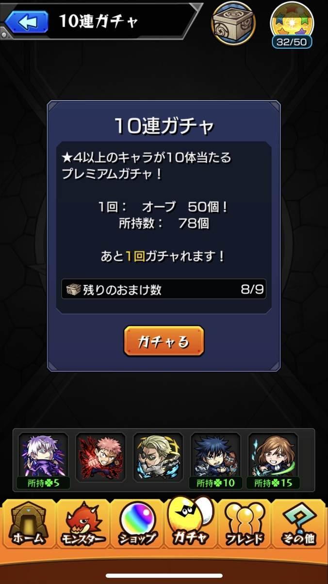 f:id:CaptainNemo:20210507220440j:plain