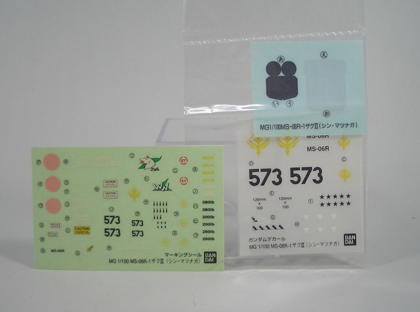 f:id:Capybara-tf:20200403205009j:plain