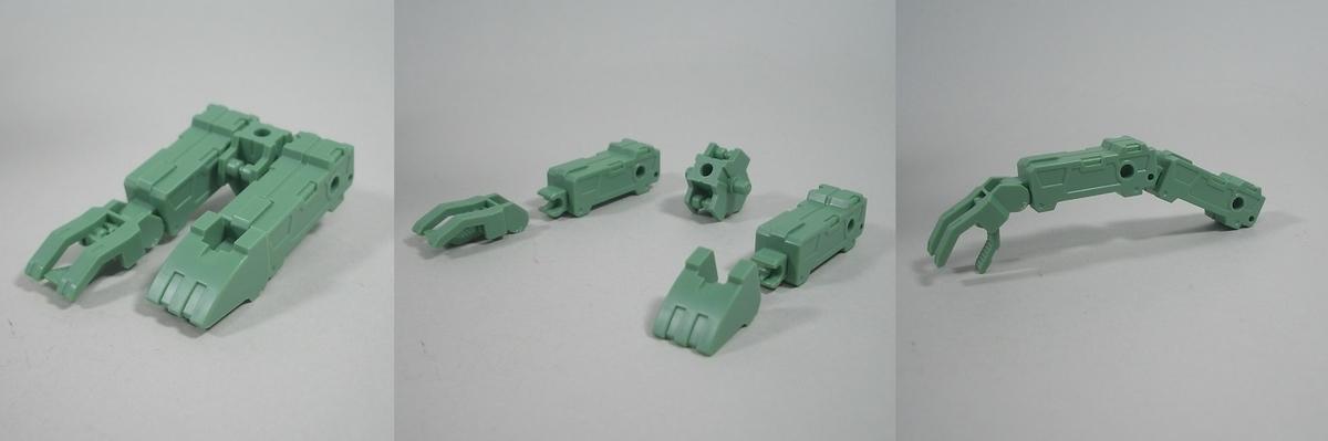 f:id:Capybara-tf:20200605210313j:plain