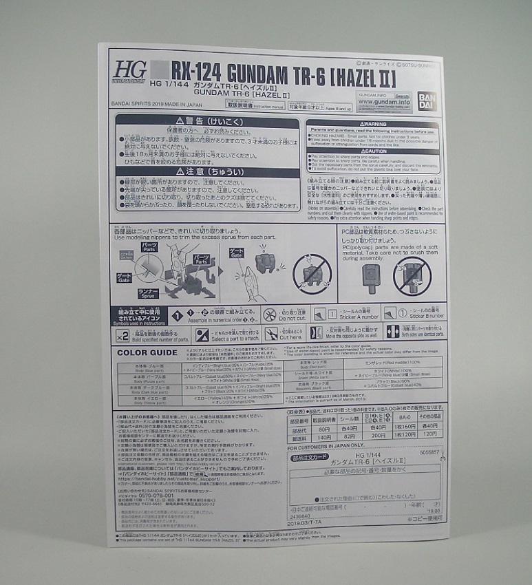 f:id:Capybara-tf:20200710164603j:plain