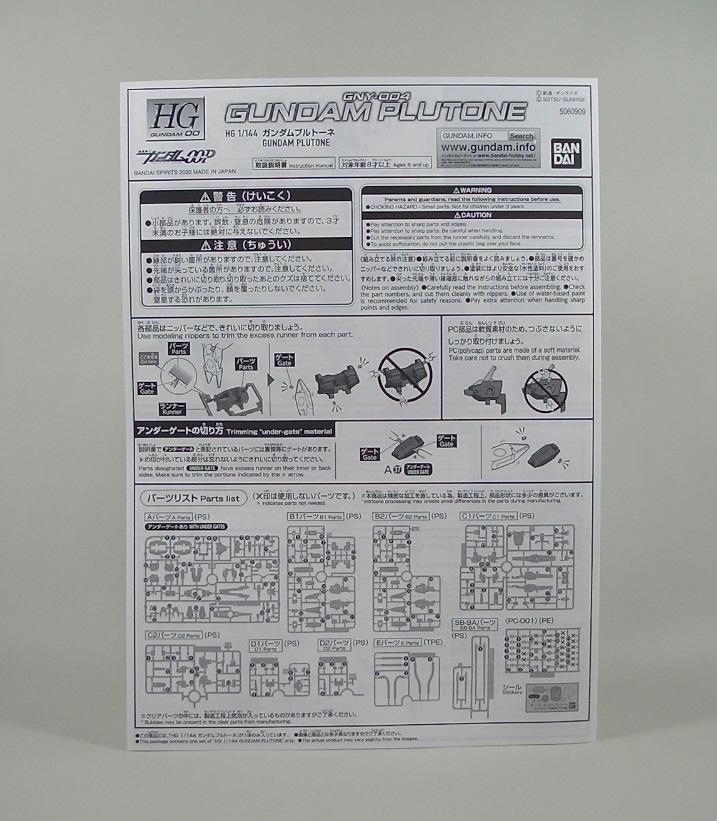 f:id:Capybara-tf:20201205205522j:plain