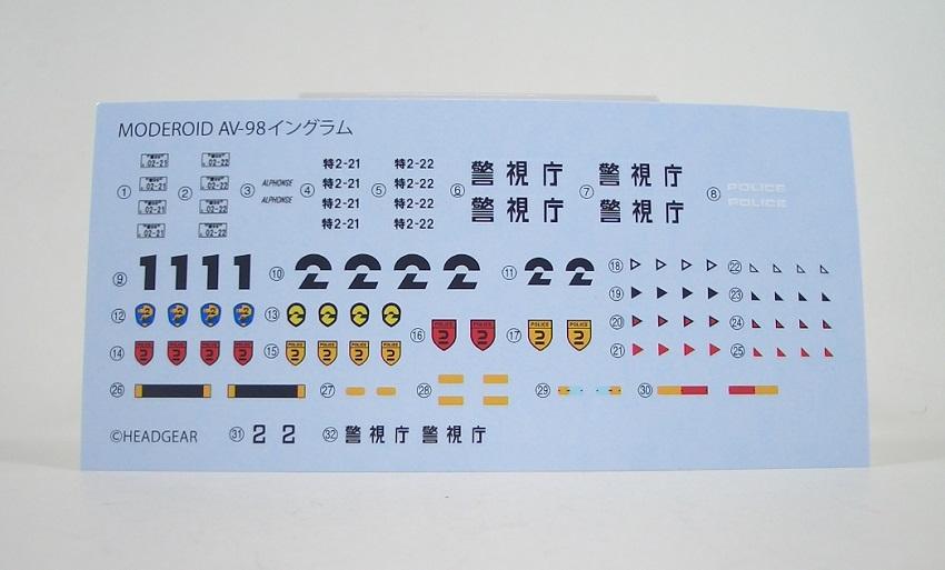 f:id:Capybara-tf:20210128223020j:plain