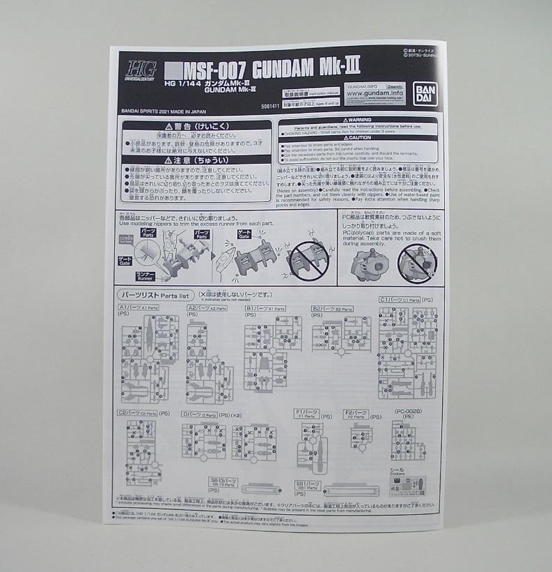 f:id:Capybara-tf:20210418185525j:plain