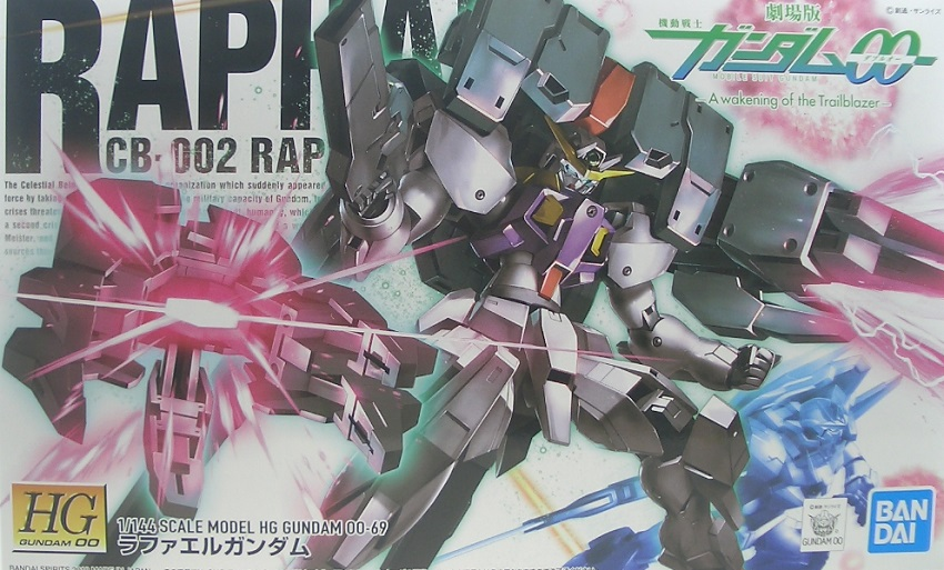 f:id:Capybara-tf:20210820184734j:plain