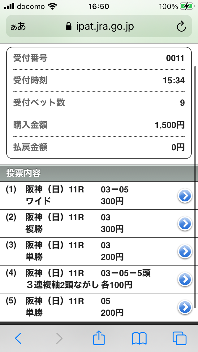f:id:Capybarablog:20210620165929p:plain