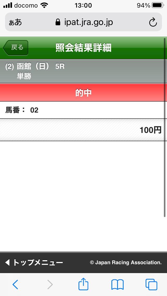 f:id:Capybarablog:20210711231026j:plain