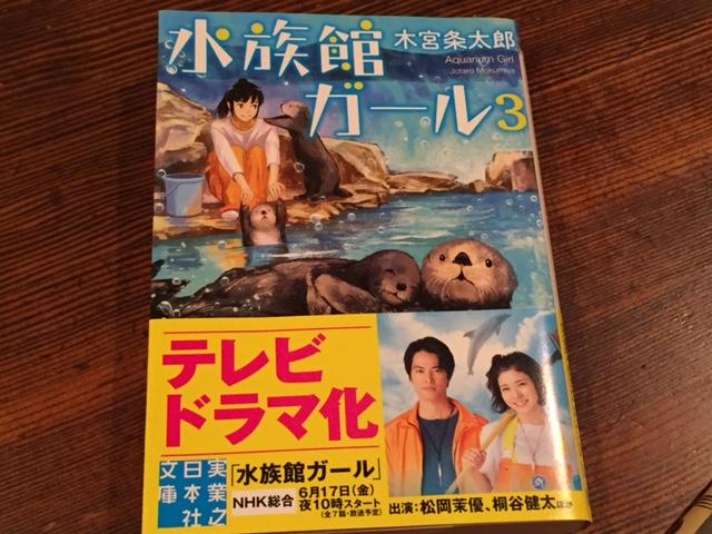 f:id:Capybarawater:20160721233613j:plain