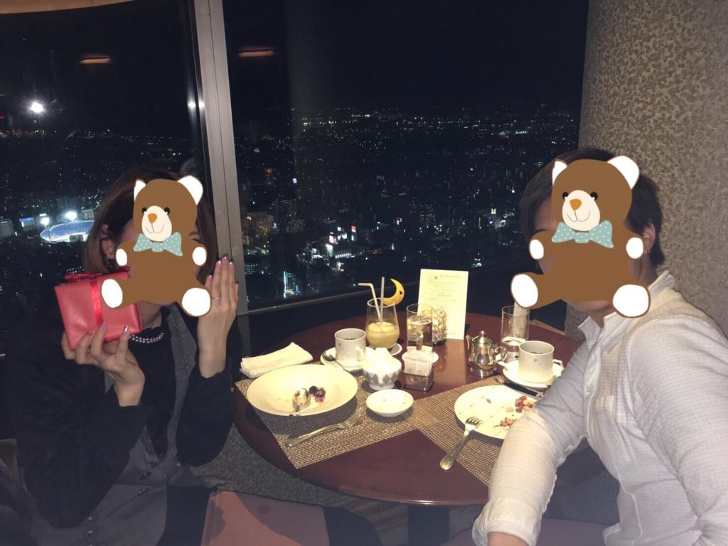 f:id:Capybarawater:20170416193400j:plain