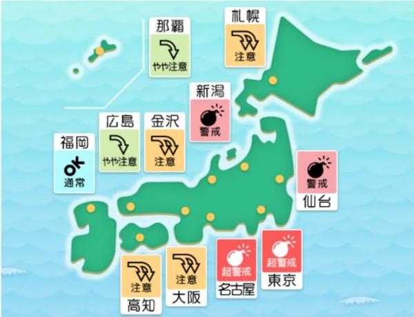 スマホアプリ 頭痛―るの画面、日本地図に気圧低下の度合いによって警戒マークがつけられている