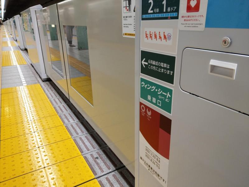 泉岳寺駅ホーム