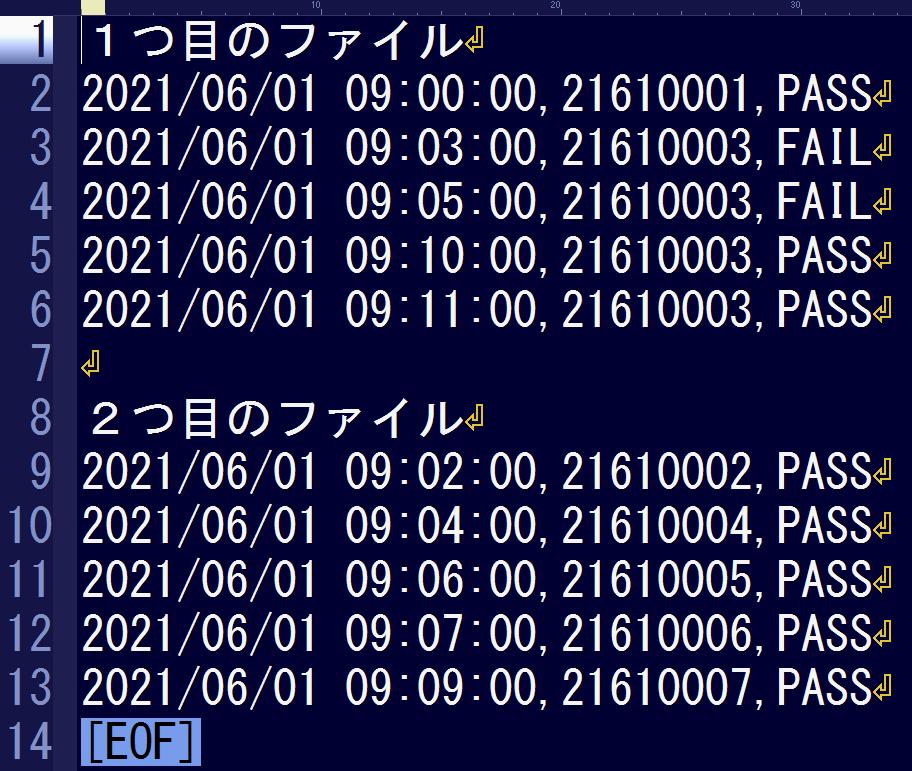 f:id:Cars_Narcy:20210526124843p:plain