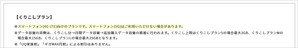 f:id:Castleslove:20210206002959p:plain