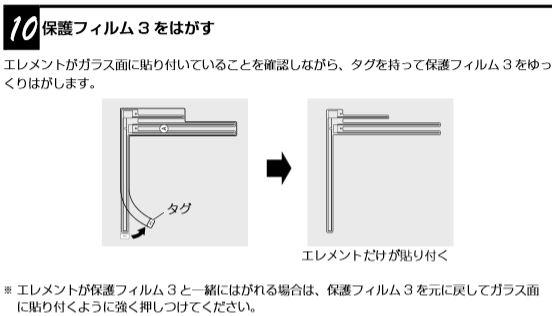 f:id:Catch227:20140716225422j:plain