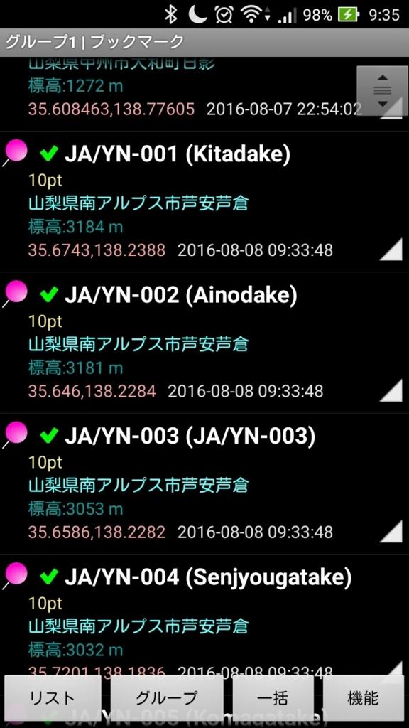 f:id:CentralAttack:20160809091459j:plain