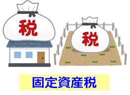 f:id:Century21yoshinagakikaku:20171214181849j:plain