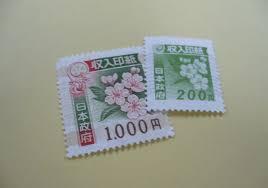f:id:Century21yoshinagakikaku:20180105084323j:plain