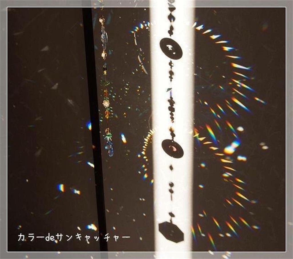 f:id:Cest-mignon:20161023013625j:image