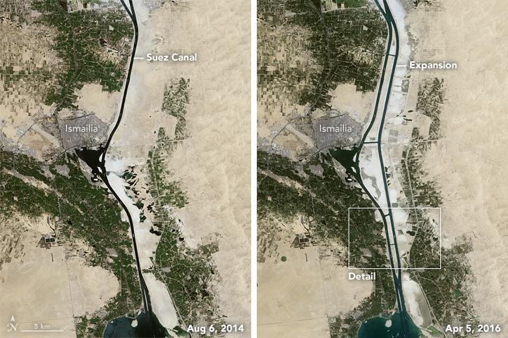 新スエズ運河