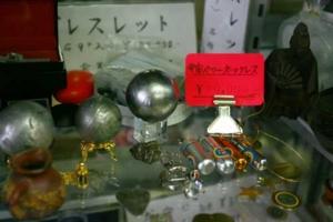 f:id:Cha-co:20110309162015j:image