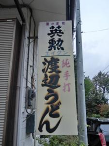 f:id:Cha-co:20111017184945j:image