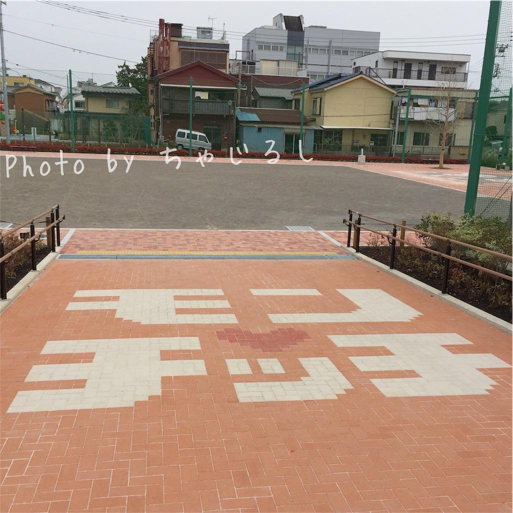 f:id:Chajirushi:20160523105038j:image