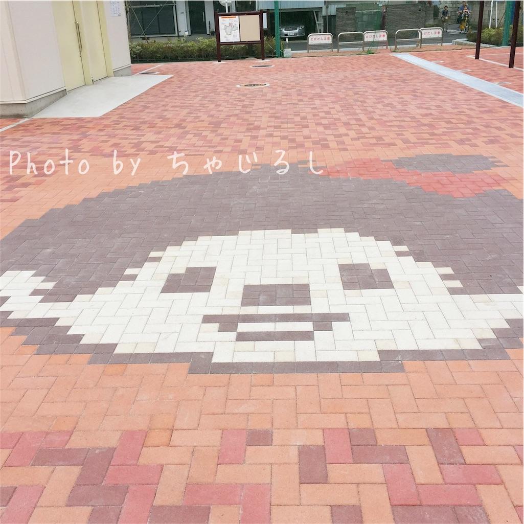 f:id:Chajirushi:20160523105115j:image