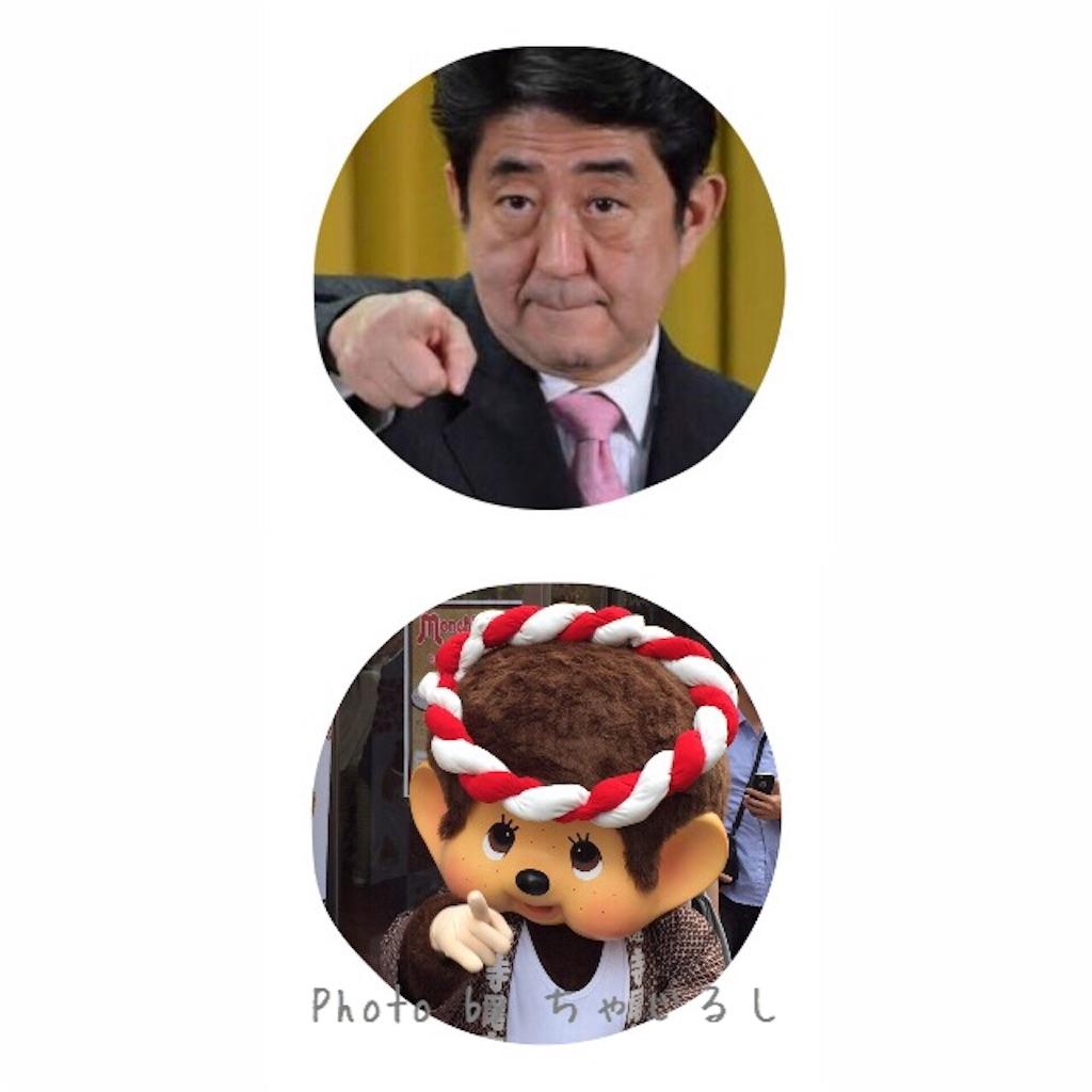 f:id:Chajirushi:20160523115148j:image