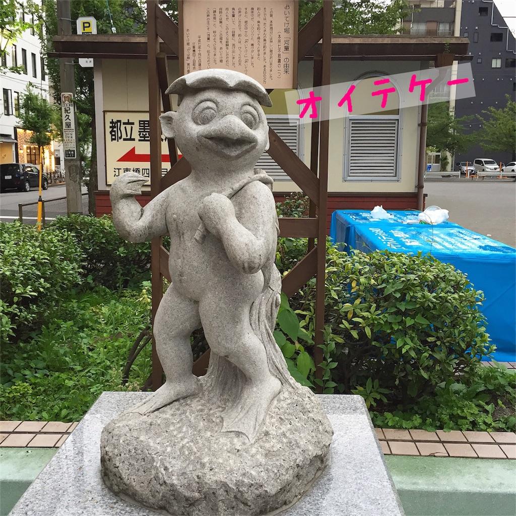 f:id:Chajirushi:20160630011905j:image