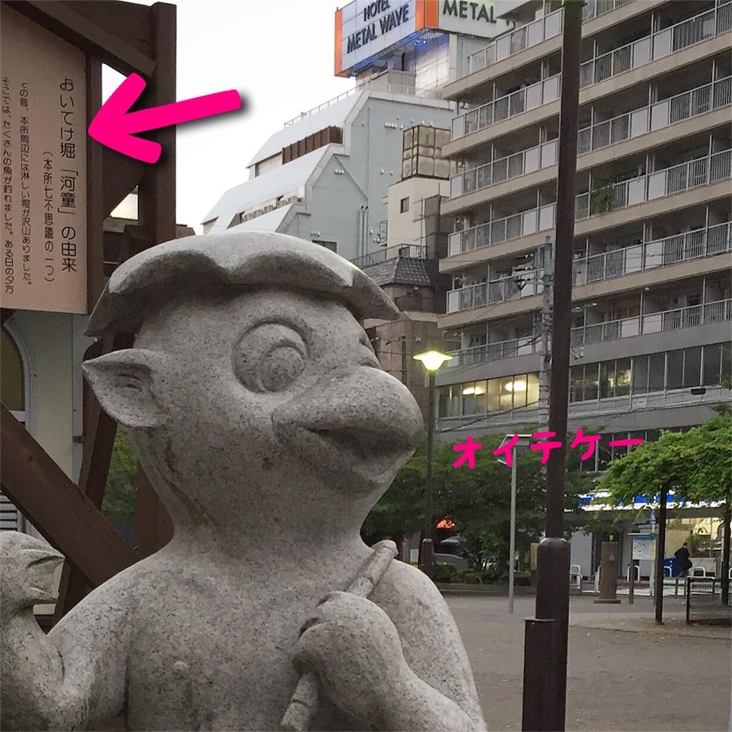 f:id:Chajirushi:20160630011929j:image