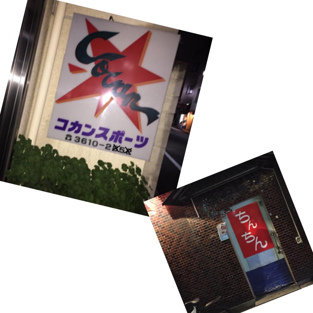 f:id:Chajirushi:20161102231539p:plain