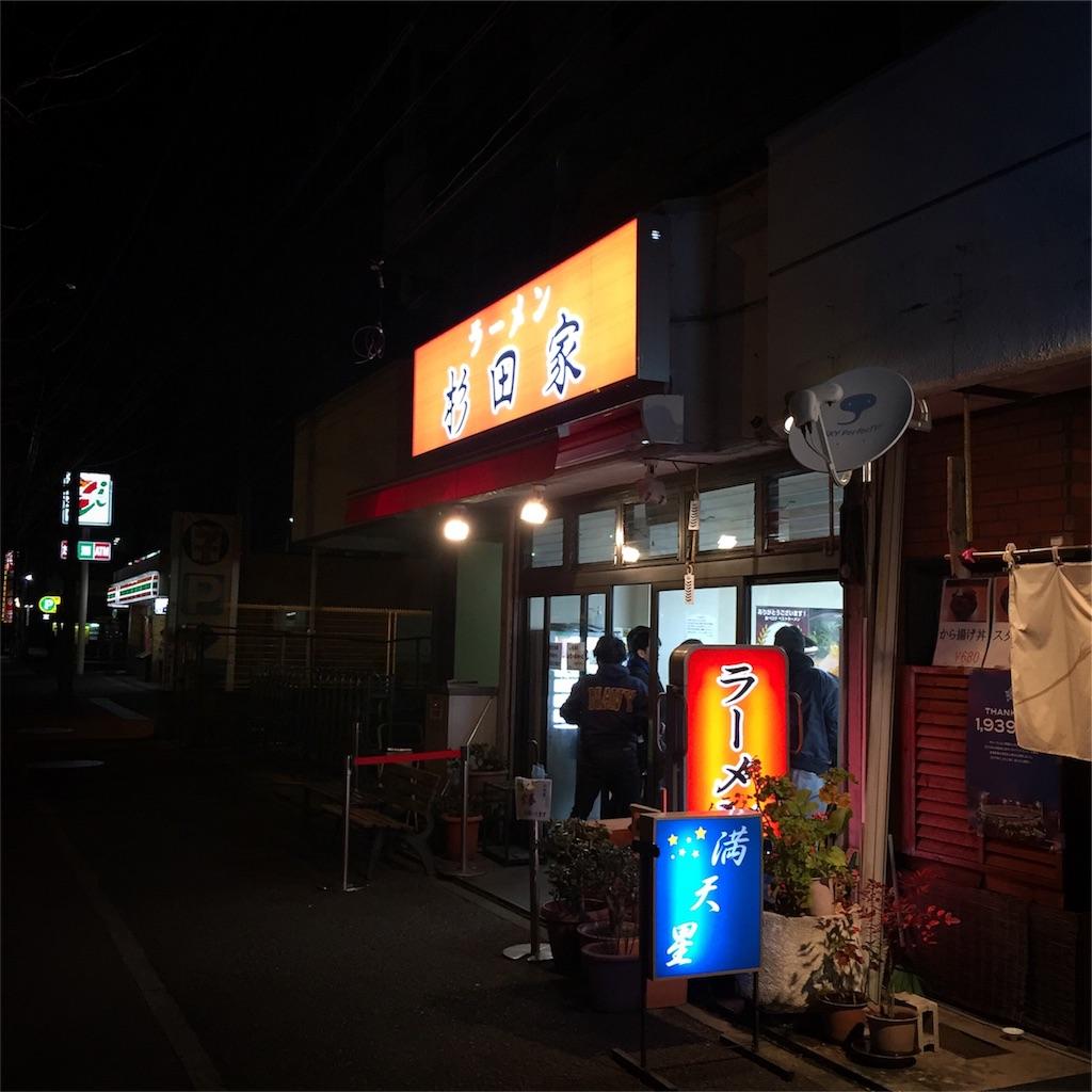 f:id:Chajirushi:20170116124613j:image
