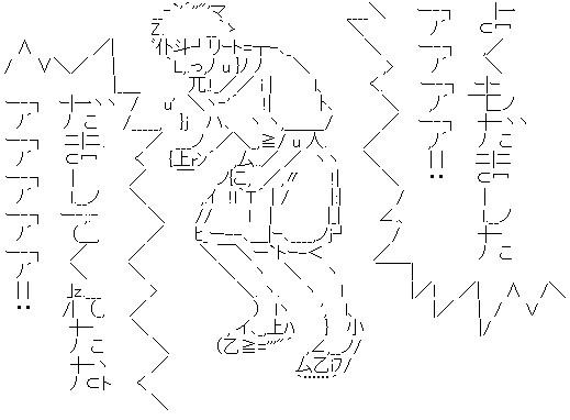 f:id:ChaldeaGecko:20200222065721j:plain