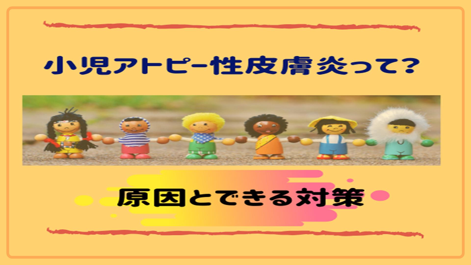 f:id:Chan-Kana:20200120143016p:plain