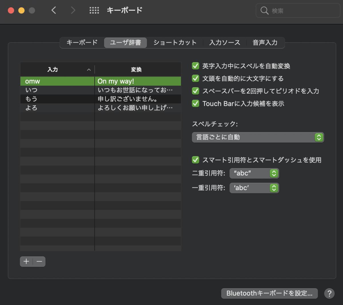 f:id:Chan-Naru:20210525073210p:plain