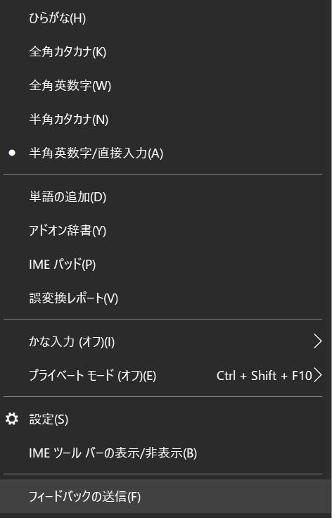 f:id:Chan-Naru:20210525074403p:plain