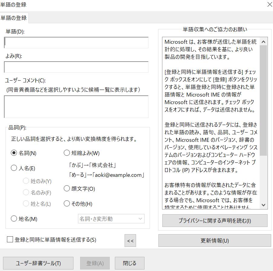 f:id:Chan-Naru:20210525074430p:plain