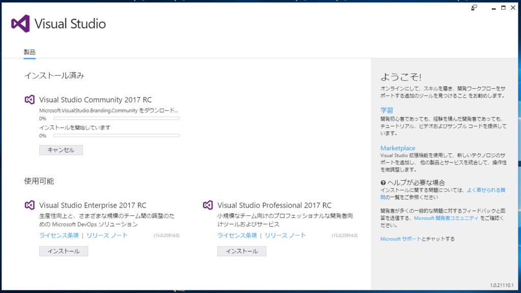 f:id:Chan209-36:20161118002354p:plain