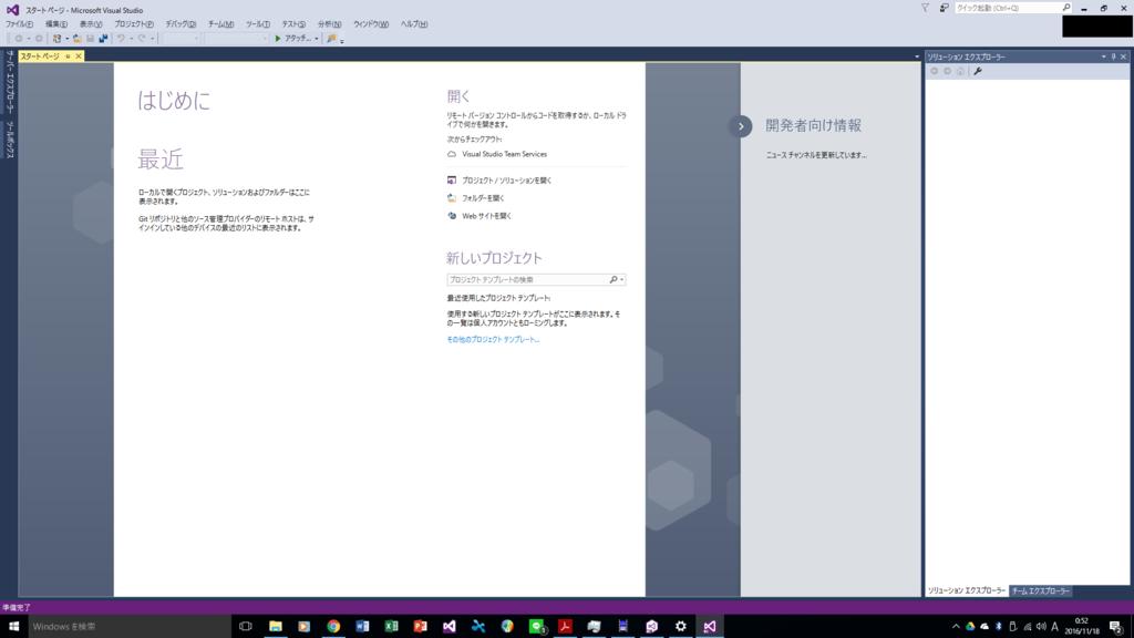 f:id:Chan209-36:20161118005802p:plain