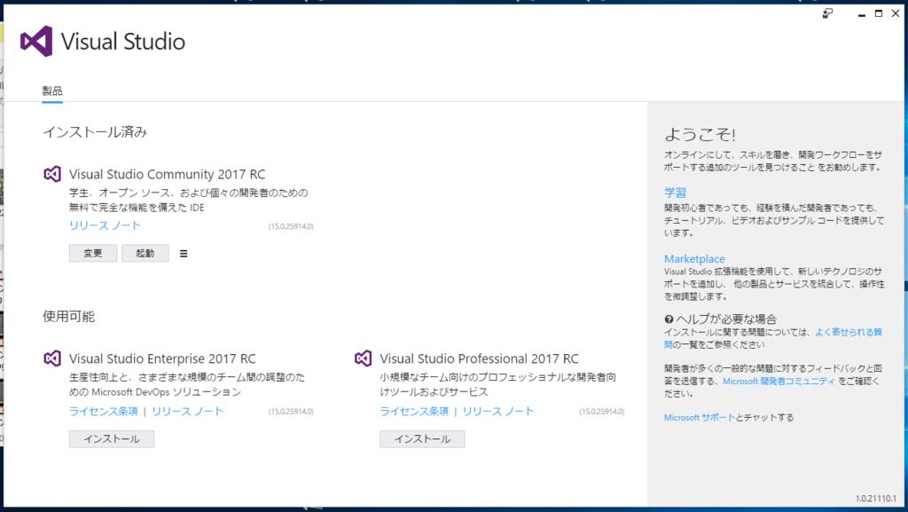 f:id:Chan209-36:20161118005815p:plain