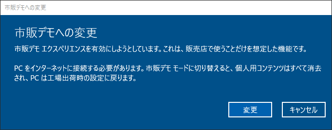 f:id:Chan209-36:20161213220800p:plain