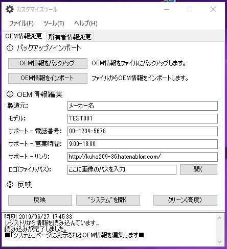 f:id:Chan209-36:20190627175123p:plain