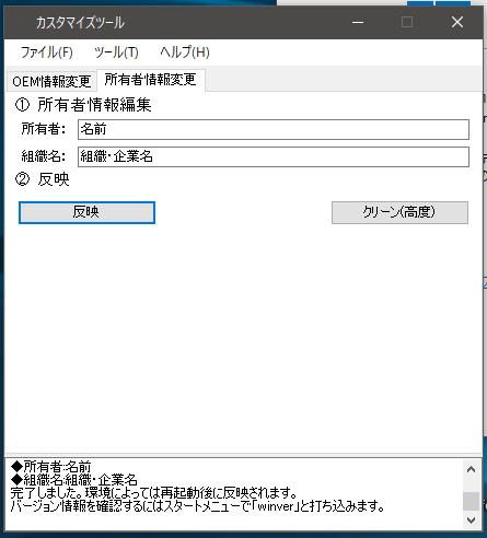 f:id:Chan209-36:20190627181359p:plain