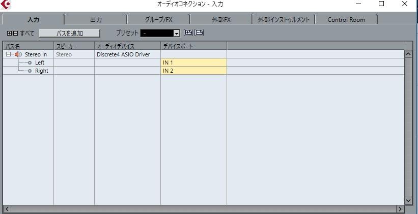 f:id:ChanNeko:20180518201732j:plain
