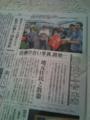 [twitter] 昨日の出町柳まいまい京都新聞