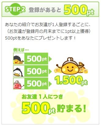 f:id:Charin:20200531140751j:plain
