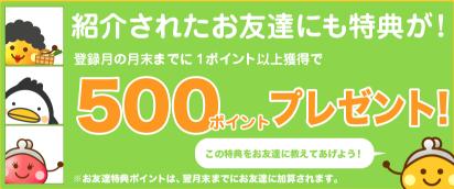 f:id:Charin:20200531142908p:plain