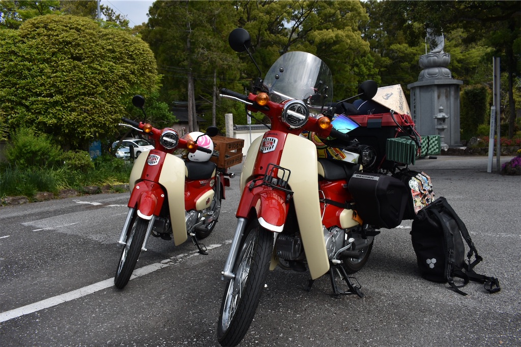 f:id:Chel-Rider:20190421045730j:image